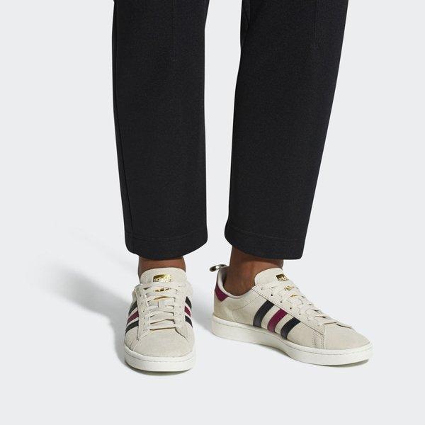 Buty męskie adidas CAMPUS,beżowe, CQ2048